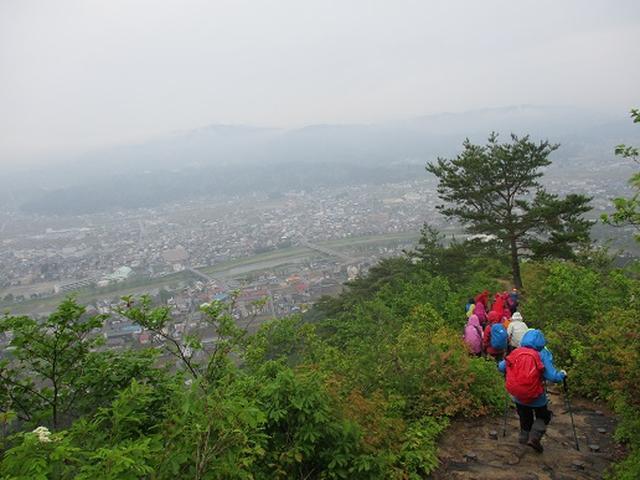 画像8: 【山旅会】坂戸山