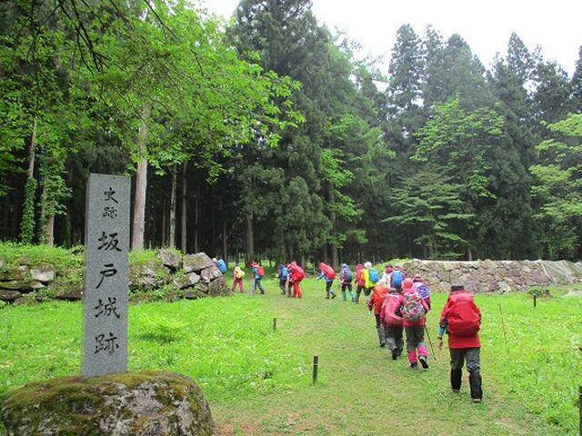 画像2: 【山旅会】坂戸山
