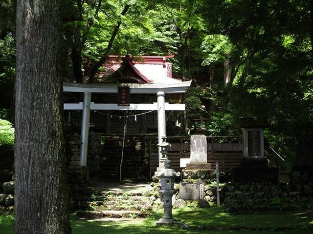 画像4: 【山旅会】城峯山