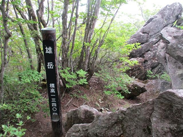 画像11: 【山旅会】榛名・二ツ岳