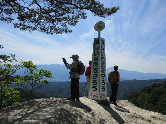 画像9: 【山旅会】羅漢寺山