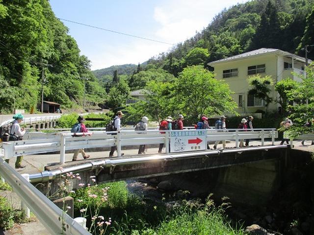 画像1: 【山旅会】羅漢寺山