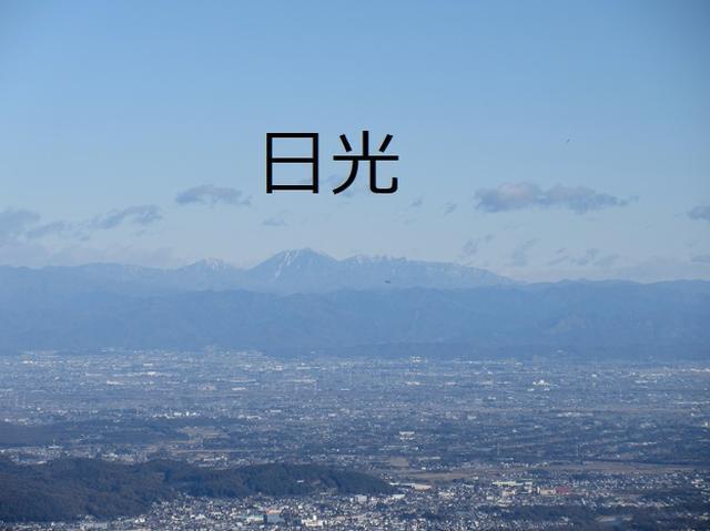 画像8: 【山旅会】大霧山ツアーのご案内