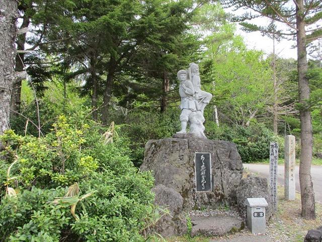 画像6: 【山旅会】野麦峠ハイキング