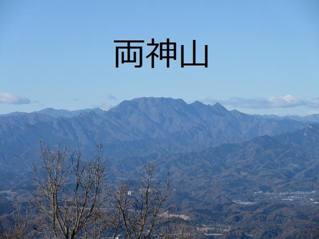 画像7: 【山旅会】大霧山ツアーのご案内