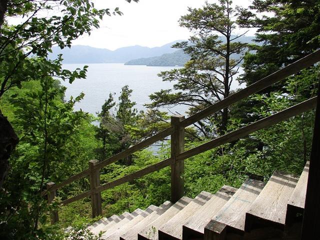 画像13: 【山旅会】日光高山