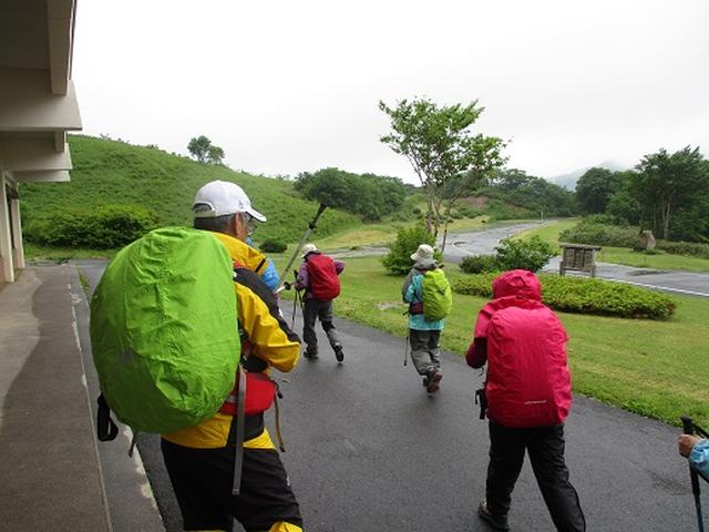 画像1: 【山旅会】擬宝珠山と象山