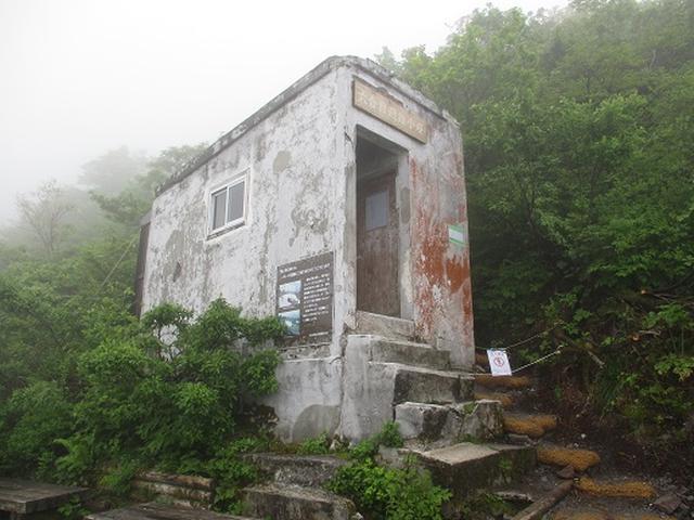 画像7: 【山旅会】伯耆大山その1