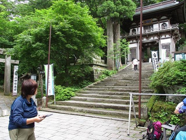 画像9: 【山旅会】伯耆大山その2
