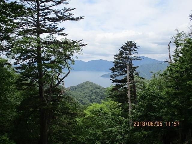 画像6: 【山旅会】日光高山