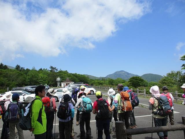 画像1: 【山旅会】八方ヶ原