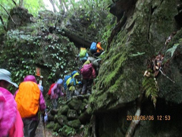 画像4: 【山旅会】赤目四十八滝
