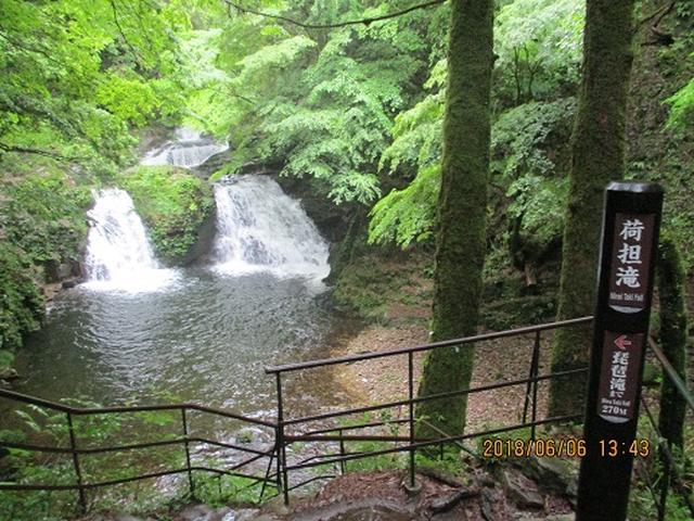 画像9: 【山旅会】赤目四十八滝