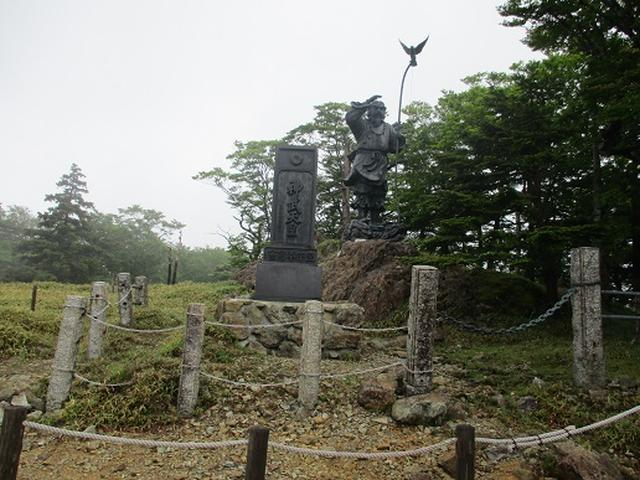 画像5: 【山旅会】大台ヶ原