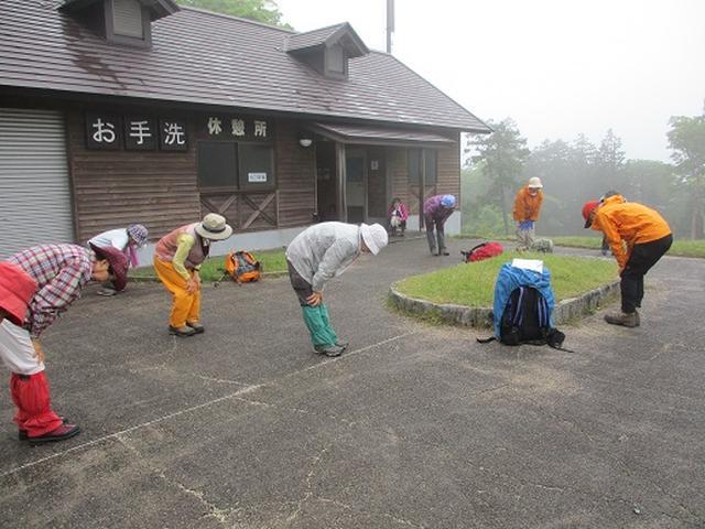 画像1: 【山旅会】大台ヶ原