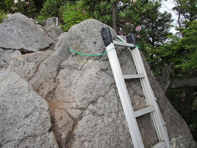 画像5: 【山旅会】帝釈山と田代山