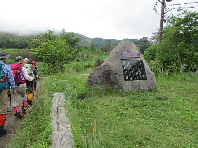 画像2: 【山旅会】九重山 その1