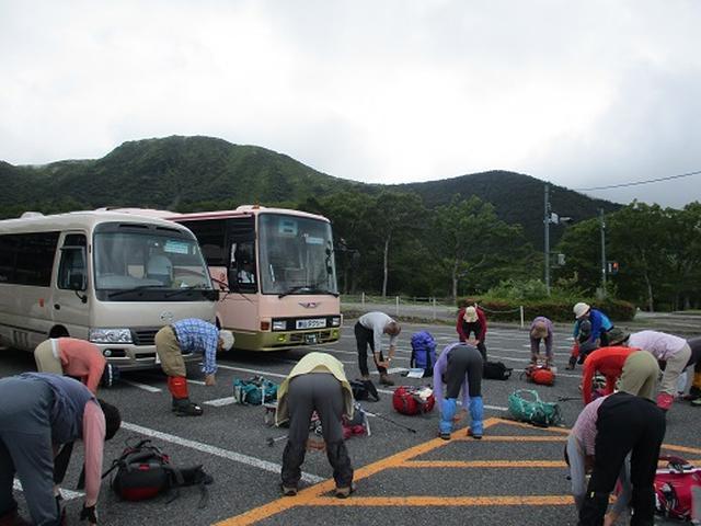 画像1: 【山旅会】九重山 その1