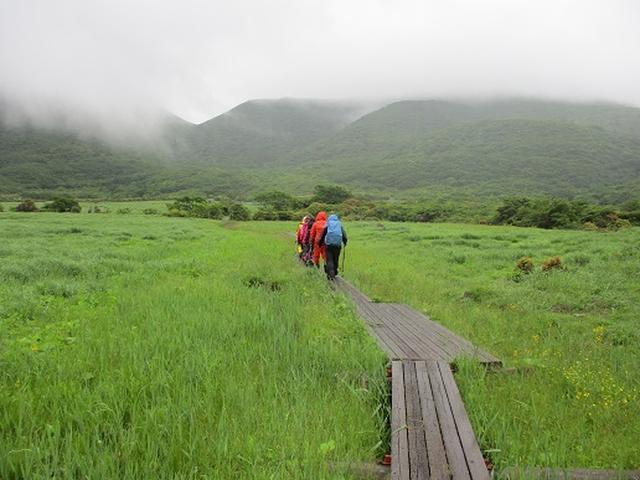 画像1: 【山旅会】九重山 その2