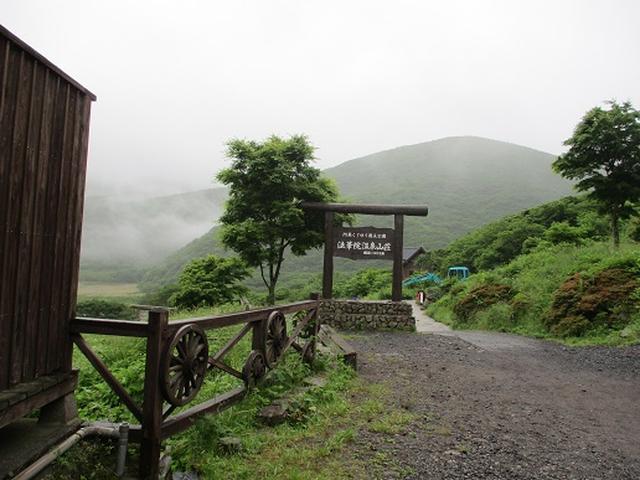 画像9: 【山旅会】九重山 その1