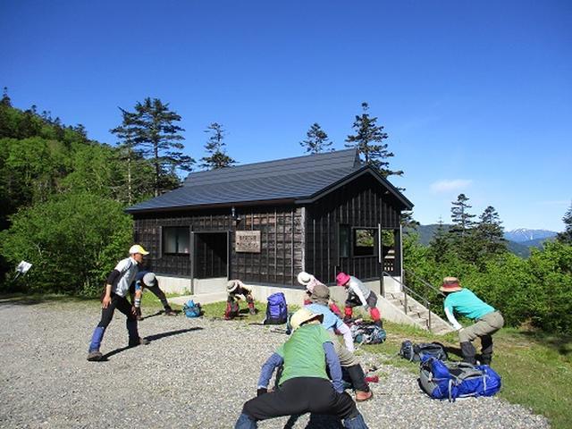 画像1: 【山旅会】帝釈山から田代山 添乗報告