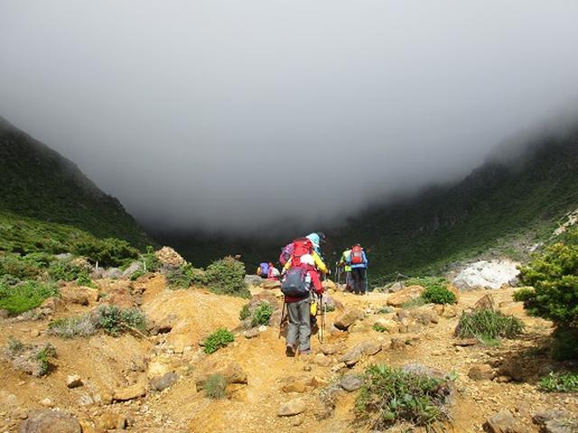 画像1: 【山旅会】安達太良山 ツアー実施報告 その2