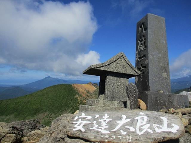 画像7: 【山旅会】安達太良山 ツアー実施報告 その2