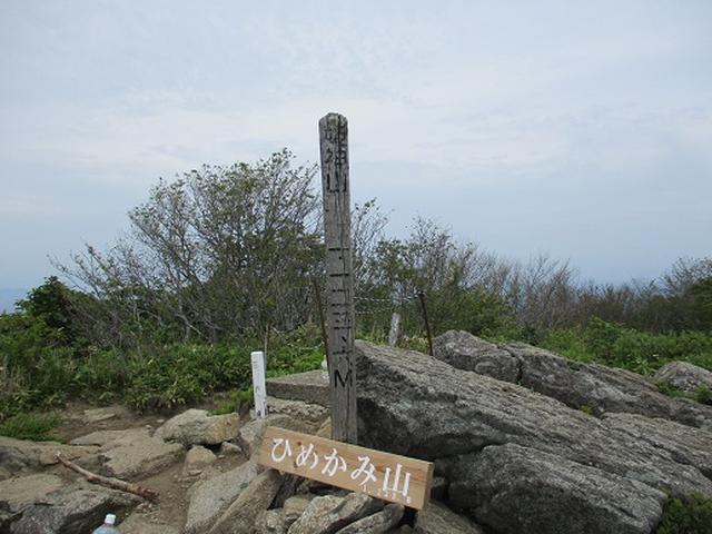 画像8: 【山旅会】姫神山へ下見に行ってきました!