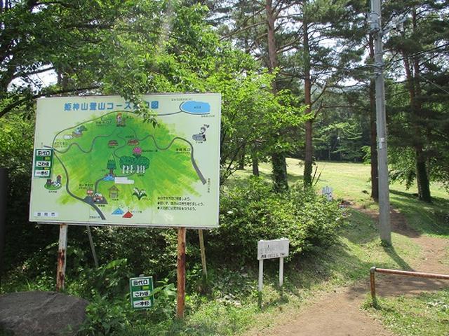 画像1: 【山旅会】姫神山へ下見に行ってきました!