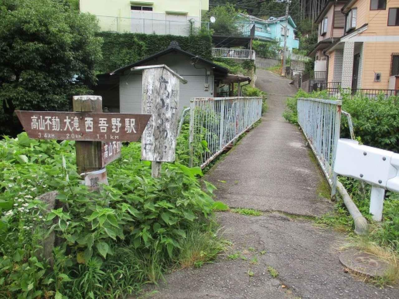 画像1: 【山旅会】関八州見晴台へ下見に行ってきました!