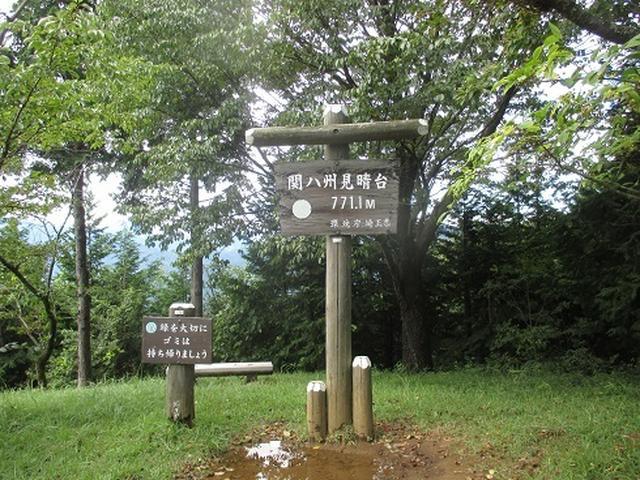 画像7: 【山旅会】関八州見晴台へ下見に行ってきました!
