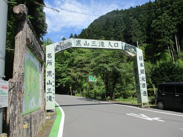 画像11: 【山旅会】関八州見晴台へ下見に行ってきました!