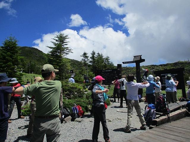 画像1: 【山旅会】晴天の北横岳に無事登頂!