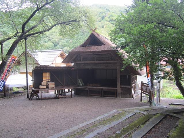 画像1: 【山旅会】9月の山旅会「会津駒ヶ岳」のご案内