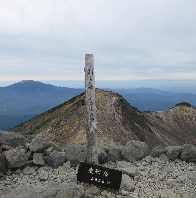 画像7: 【山旅会】9月の山旅会「霧ヶ峰と乗鞍岳」のご案内