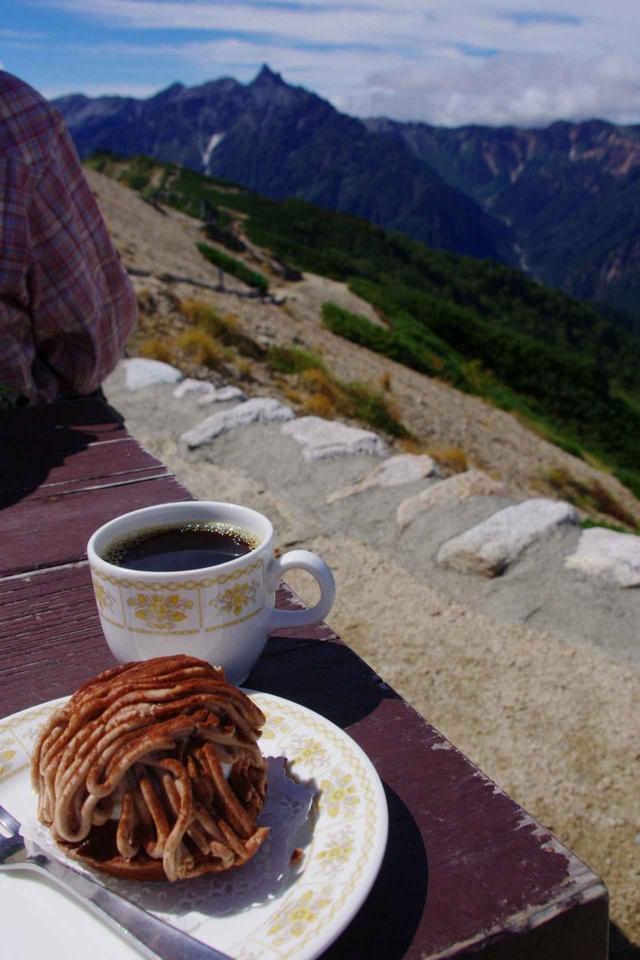 画像: 絶景と一緒にケーキを楽しみましょう(イメージ)