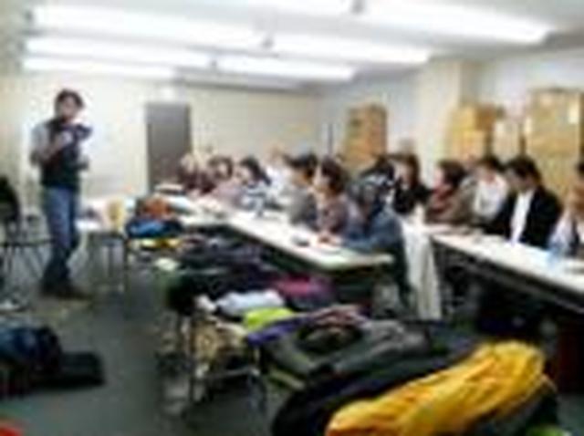 画像: <山旅スクール>『基礎クラス スタートアップ講座』|クラブツーリズム