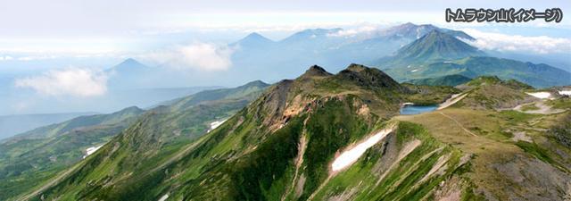 画像: 日本百名山登山旅行・ツアー|登山・ハイキング・ウォーキング 旅行・ツアー|クラブツーリズム