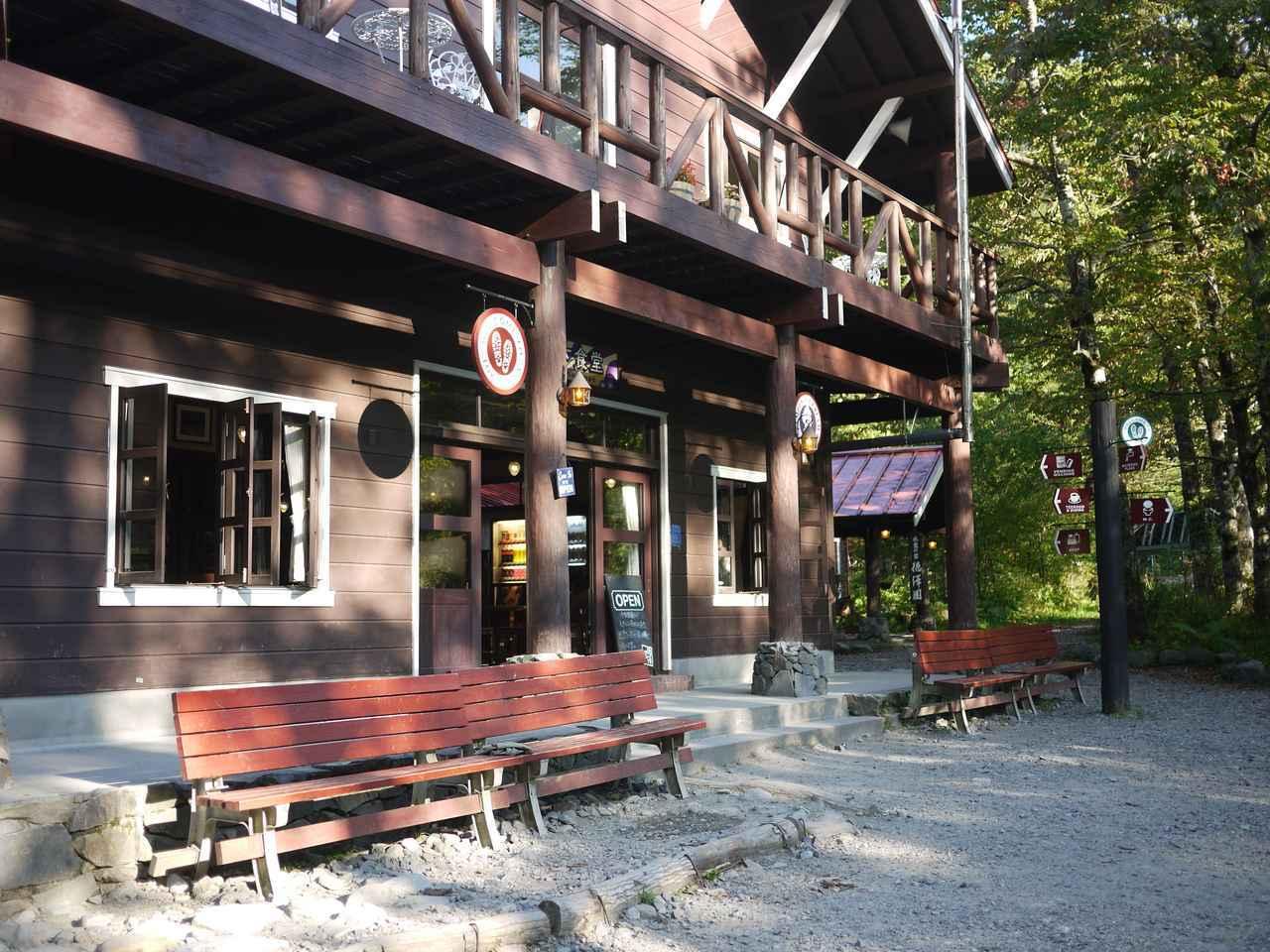 画像: 奥上高地・徳澤園の外来食堂入口