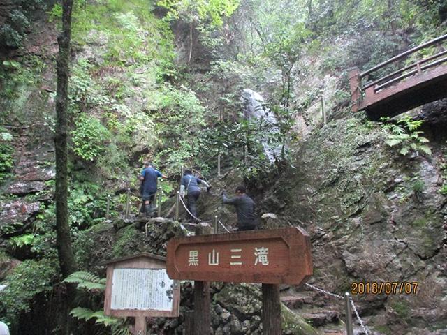 画像11: 【山旅会】関八州見晴台ツアーにいってまいりました