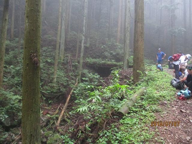 画像9: 【山旅会】関八州見晴台ツアーにいってまいりました