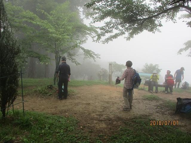 画像7: 【山旅会】関八州見晴台ツアーにいってまいりました