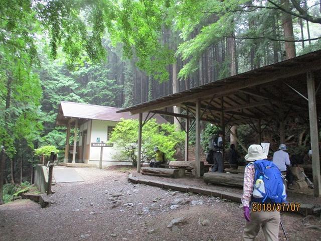 画像3: 【山旅会】関八州見晴台ツアーにいってまいりました