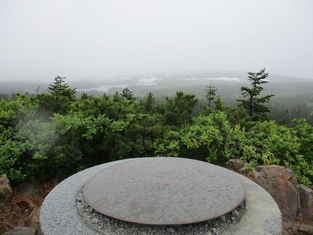 画像14: 【山旅会】八幡平ツアーにいってまいりました!(その1)