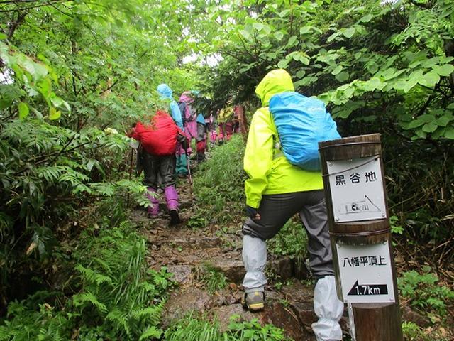 画像13: 【山旅会】八幡平ツアーにいってまいりました!(その1)