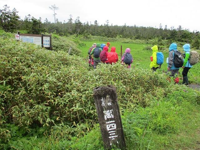 画像1: 【山旅会】八幡平ツアーにいってまいりました!(その1)