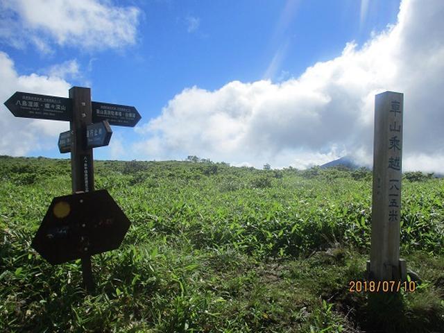 画像3: 【山旅会】霧ヶ峰・男女倉山の下見にいってまいりました!