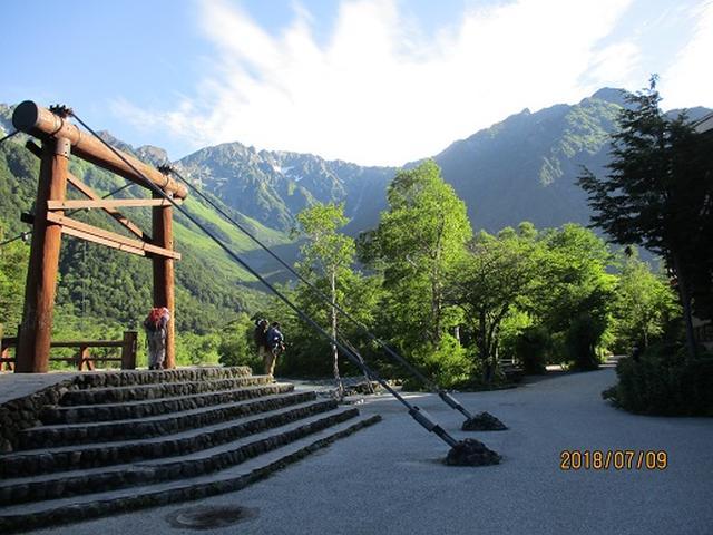 画像1: 【山旅会】蝶ヶ岳ツアーの下見にいってまいりました!