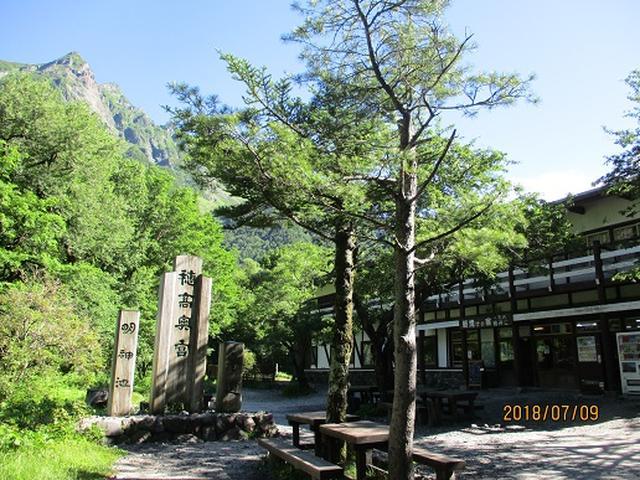 画像2: 【山旅会】蝶ヶ岳ツアーの下見にいってまいりました!