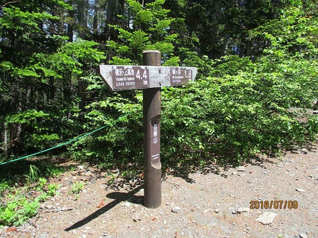 画像9: 【山旅会】蝶ヶ岳ツアーの下見にいってまいりました!